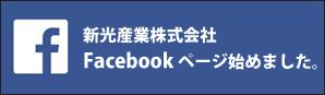 facebook_bana.png