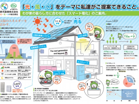info_image1.jpg